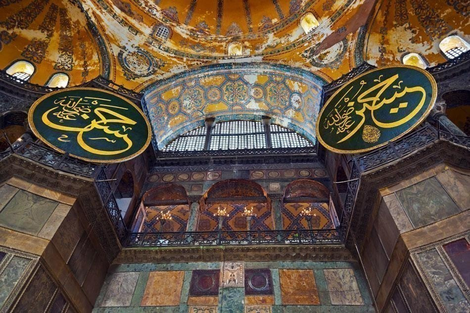 Beautiful Interior of Hagia Sophia Mosque in Istanbul, Turkey | Turkey Travel Guide